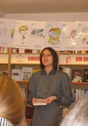 Презентація в Смолоскипівській книгарні