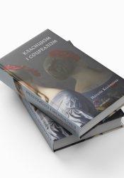 КСЬОНДЗИК НАТАЛІЯ. КЛАСИЦИЗМ І СОЦРЕАЛІЗМ : ТЕОРЕТИЧНІ ДОСЛІДЖЕННЯ